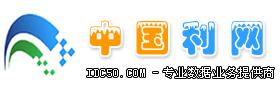 中国利网数据idc50.com提供免费vps主机服务器