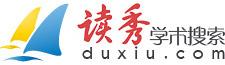 10月2日更新读秀免费账号一枚 沈阳市图书馆读秀学术搜索