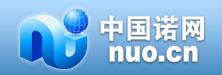 中国诺网问卷调查参与均可免费获CN域名
