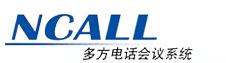 NCall多方Web电话会议系统注册送30分钟免费网络电话