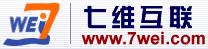七维互联提供免费DNS解析+动态域名解析+免费二级域名