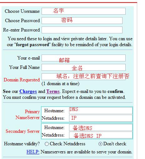 免费顶级域名.mw注册教程,如何注册mw后缀域名