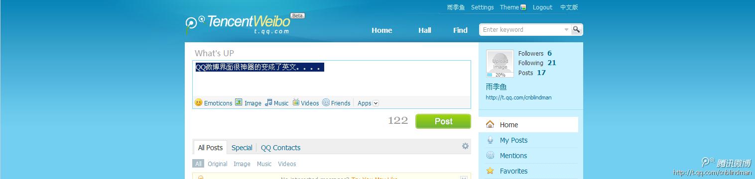 腾讯QQ微博界面变英文怎么办 腾讯微博变成了英文怎么恢复中文