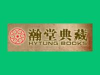 瀚堂典藏古籍数据库,主要学科:人文,主要文献类型:图书