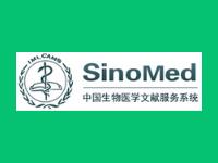 中国生物医学文献数据库,主要学科:医学,主要文献类型:题录