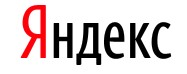 俄罗斯yandex.ru提供无限容量纯静态免费空间免费相册免费邮箱免费网盘
