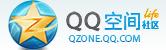 qq空间免费背景皮肤代码大全2010年9月最新整理
